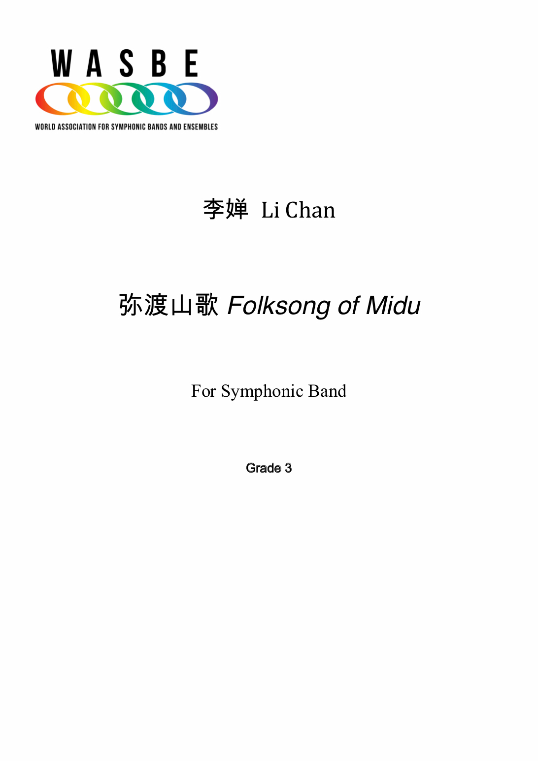 Folksong Of Midu by Li Chang